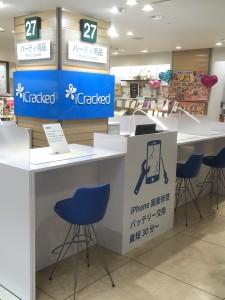 iCracked Store 大宮①