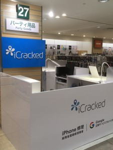iCracked Store 大宮②